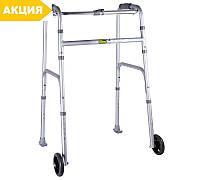 Ходунки с колесами B4081, NOVA (Тайвань) складные медицинские алюминиевые для инвалидов, взрослых (пожилых)