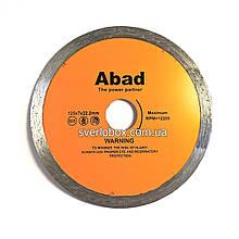 """Алмазный диск по плитке """"тонкий"""" 125*22.22*9мм"""