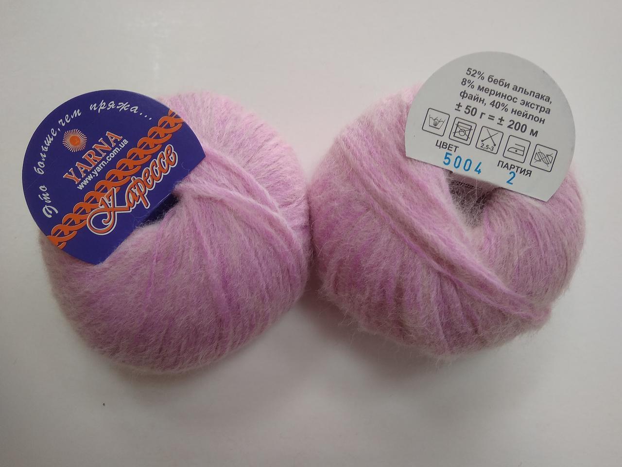 Пряжа для вязания YARNA Каресс розовый 5004