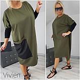 Платье-футляр с большим карманом, повседневный стиль р.48-52,54-58,60-64 код 1172Х, фото 7
