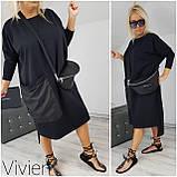 Платье-футляр с большим карманом, повседневный стиль р.48-52,54-58,60-64 код 1172Х, фото 4