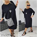 Платье-футляр с большим карманом, повседневный стиль р.48-52,54-58,60-64 код 1172Х, фото 3