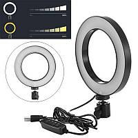 Кольцевая светодиодная Led лампа (16 см).Селфи кольцо,кольцевой свет для фото,видео, фото 1