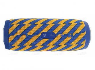 Колонка JBLs Flip 4 (Сине-Жёлтый) Copy