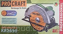 Циркулярная пила Procraft KR2830 (круг 235 мм., 2830 Ватт)