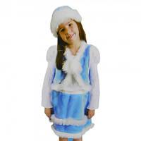 Маскарадный костюм Снегурочка меховая для малышей Arivans голубой