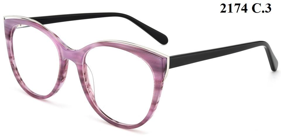 Готовые фотохромные очки для женщин GoodDay