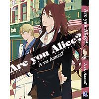 Манга А ти Аліса Тому 02   Are You Alice