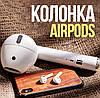 Большая Портативная Bluetooth колонка наушник Airpods Speaker, встроенный микрофон MK-101