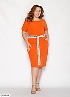 Модное яркое платье прямого силуэта с карманами под пояс Размер: 50, 52, 54 арт 190492
