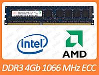 DDR3 4GB 1066 MHz (PC3-8500) ECC разные производители