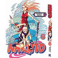 Манга Наруто Том 06   Naruto