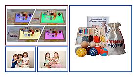 Сенсорні тактильні м'ячики Art&Play®