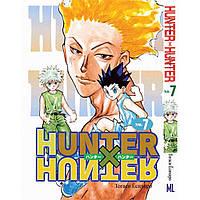 Манга Мисливець х Мисливець Тому 07 | Hunter x Hunter