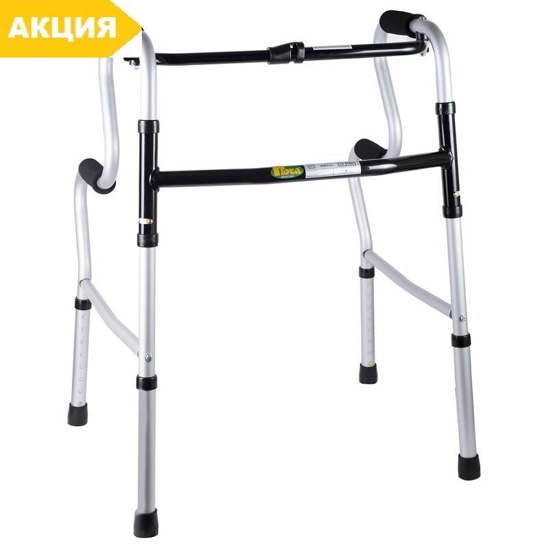 Ходунки фиксированные двухуровневые  B4092AA, NOVA складные медицинские алюминиевые для инвалидов, взрослых
