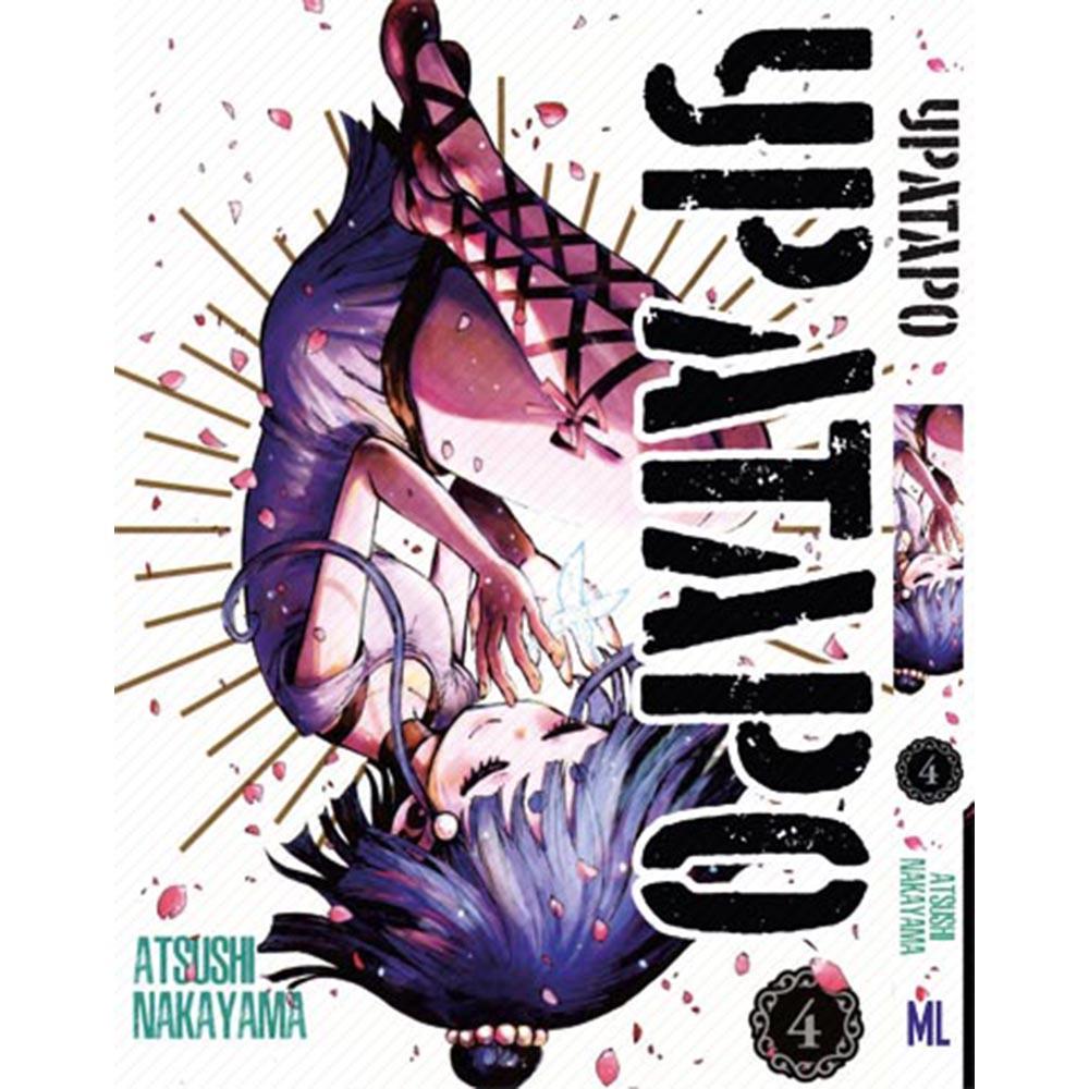 Манга Уратаро Том 04 | Uratarou