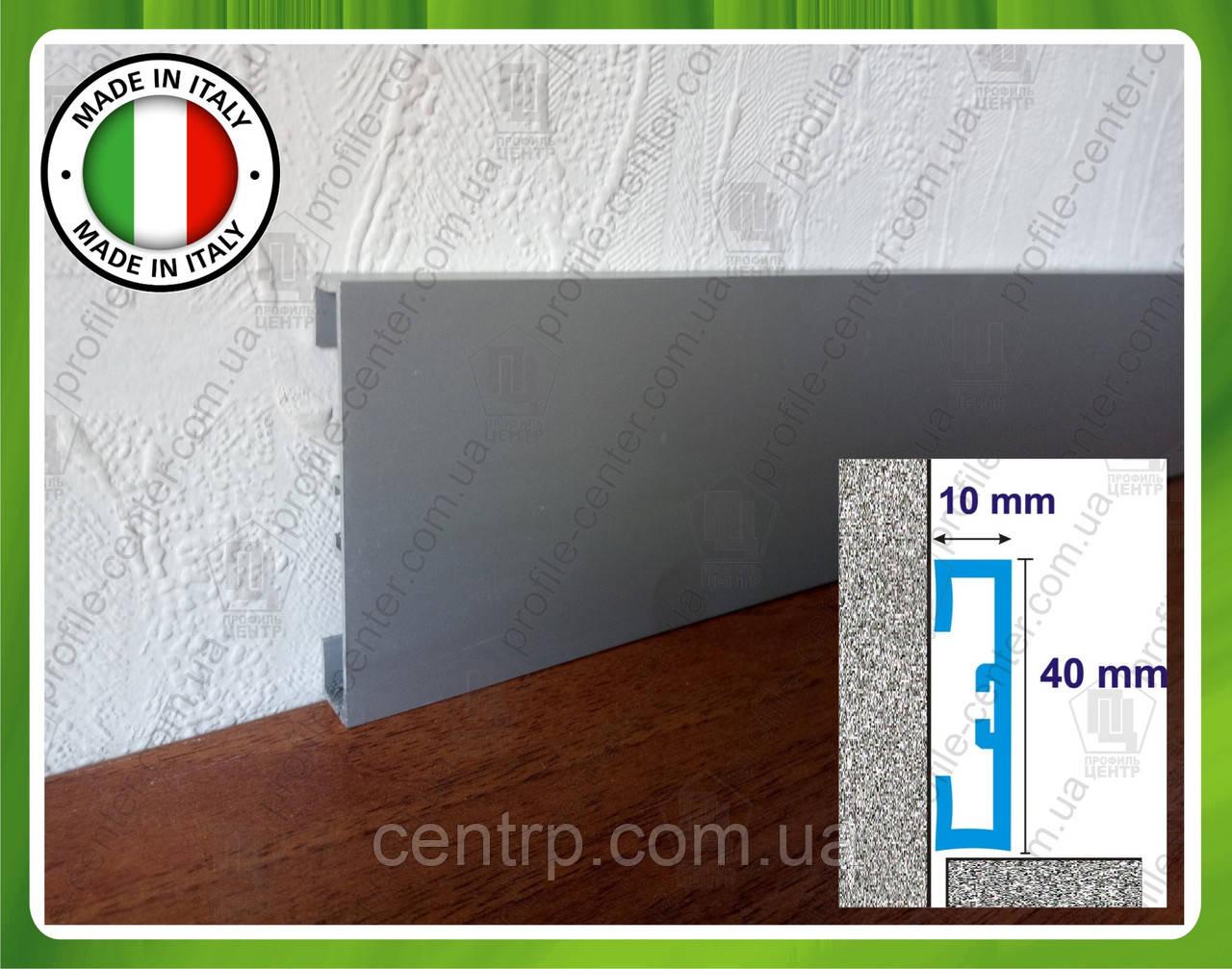Квадратный алюминиевый плинтус Profilpas Metal Line 89/4 для пола, высота 40 мм