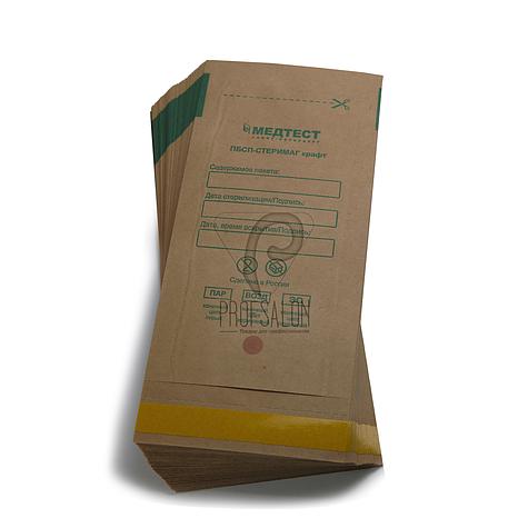 Крафт пакеты для стерилизации 100х200 Медтест, с индикаторами для, воздушной, этиленоксидной 100 шт