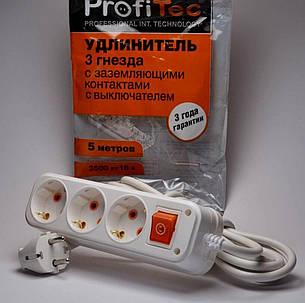 Profitec удлинитель 3 гн. с заземлением и выключателем 3м, фото 2