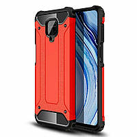 Чехол Guard для Xiaomi Redmi Note 9 Pro бампер противоударный Red