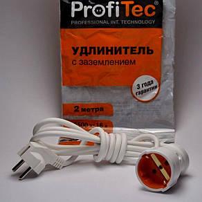 Profitec удлинитель 1 гн. с заземлением 2м, фото 2