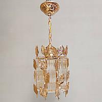Люстра Sirius подвесная на 1 лампу листья 19352/1