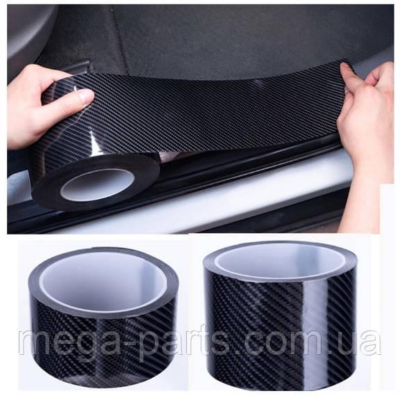 Карбоновая плёнка скотч, молдинг лента Карбон 4D, виниловая лента из углеродного волокна ширина 7см цена за 1м