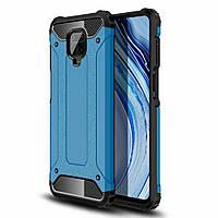 Чехол Guard для Xiaomi Redmi Note 9 Pro бампер противоударный Blue