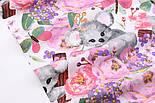 """Бязь """" Коалы и розово-сиреневые цветы"""" на белом,  №2857, фото 4"""
