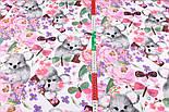 """Бязь """" Коалы и розово-сиреневые цветы"""" на белом,  №2857, фото 5"""