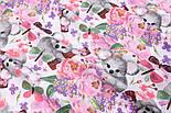 """Бязь """" Коалы и розово-сиреневые цветы"""" на белом,  №2857, фото 6"""