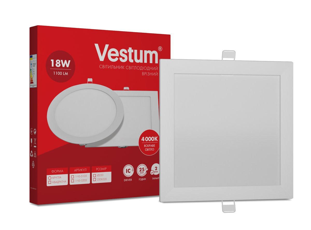 Светильник LED врезной квадратный Vestum 18W 4000K 220V