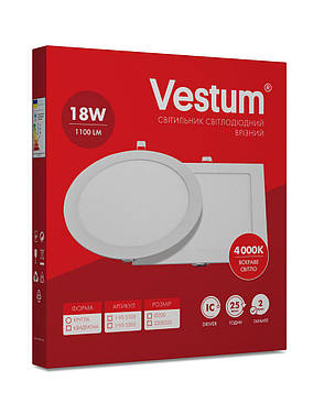 Светильник LED врезной квадратный Vestum 18W 4000K 220V, фото 2