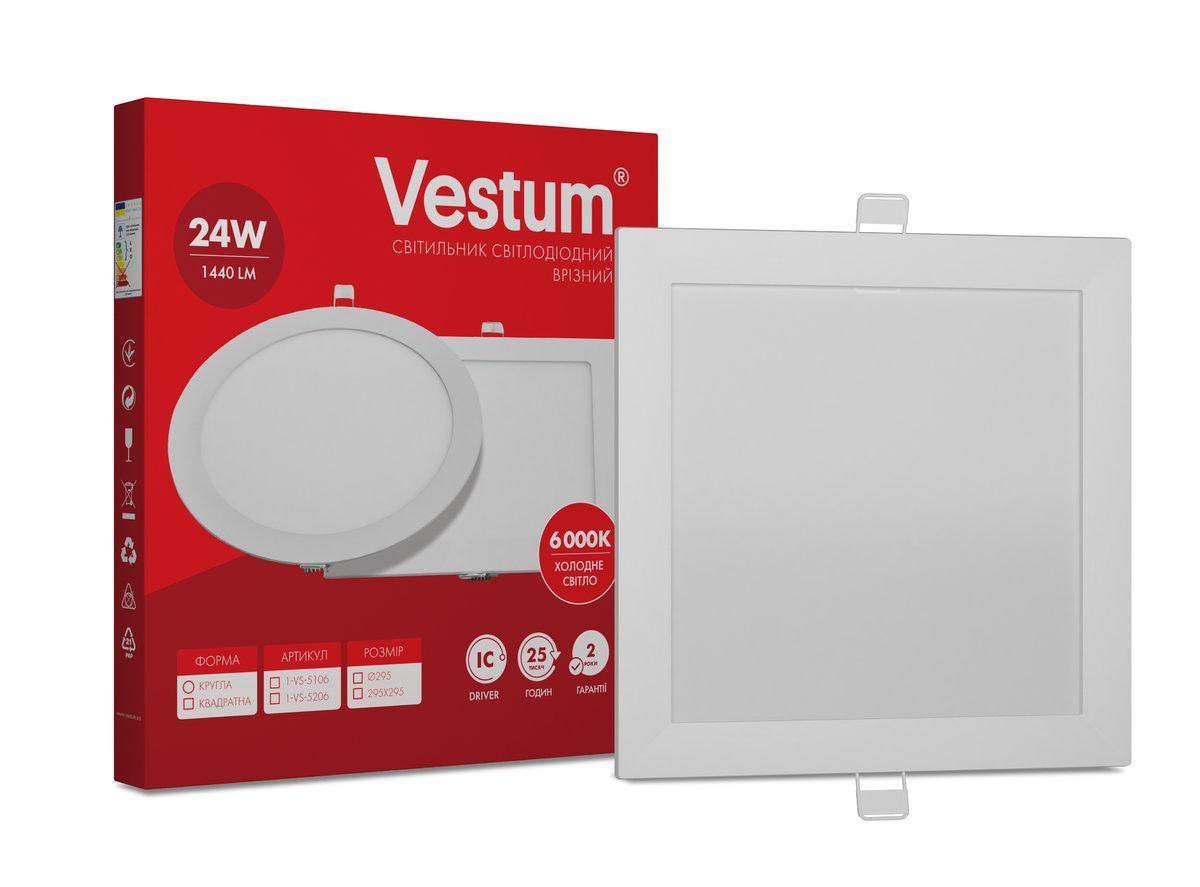 Светильник LED врезной квадратный Vestum 24W 6000K 220V
