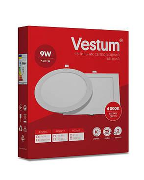 Светильник LED врезной круглый Vestum 9W 4000K 220V, фото 2
