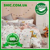 Постельное белье Вилюта (Viluta) сатин подростковое 451. Комплекты постельного белья. Постель подросток.