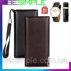 Мужское портмоне Baellerry Classic, кошелек, клатч + Мужские часы в Подарок