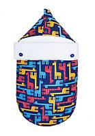 Зимний конверт для младенцев GoforKid America Жираф Тоха 40*75 (9801-202-017-3)