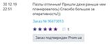 """Пазлы """"Волк"""" Castorland 1000 элементов, фото 5"""