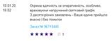 """Пазлы """"Автомобиль Родстер в Ривьере """" Castorland 500 элементов, фото 3"""