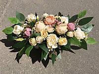 Свадебное украшение на стол 40-45 см