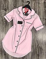 Нежно-розовое стильное платье для дома  ТМ Exclusive 014.