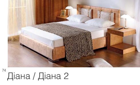 Кровать Диана 2 НСТ