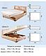 Кровать Диана 2 НСТ, фото 2