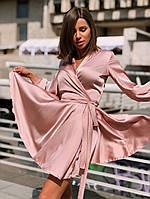Женское нарядное шёлковое платье на запах с пояском