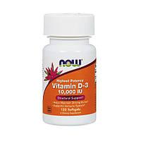 Витамин Д3 NOW Vitamin D-3 10,000 IU 120 гел капс