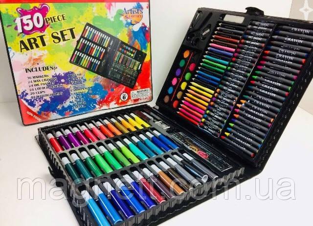 Великий дитячий художній набір для творчості і малювання Art set у валізі