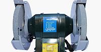 Точило Eurocraft круг 150 мм BG202