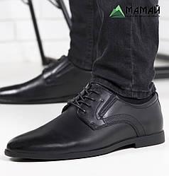 Чоловічі туфлі з Натуральної шкіри