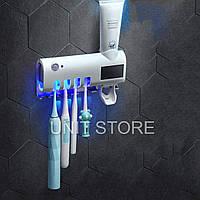 Ультрафиолетовый стерилизатор для зубных щеток. Автоматический дозатор зубной пасты. Набор для ванной